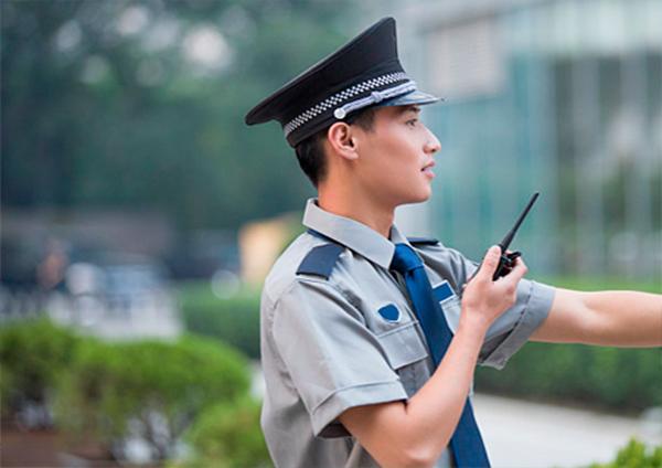 烟台保安培训